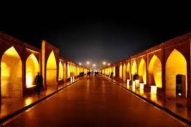 Ispahanou Isfahan