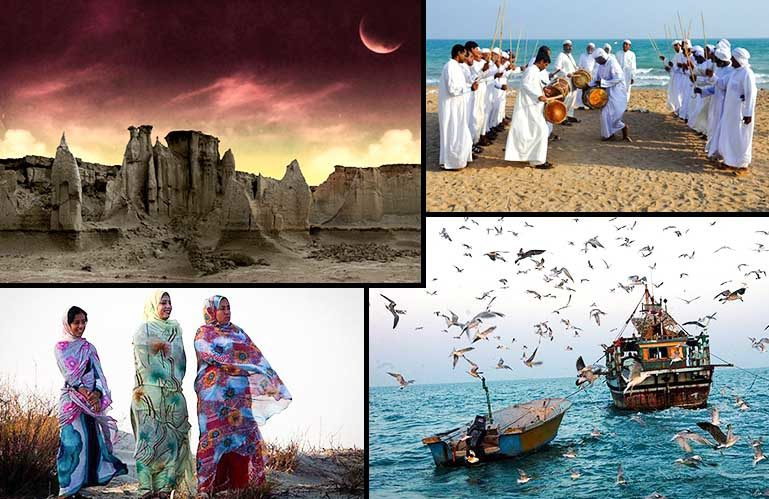 Qeshm Tourism Exhibition